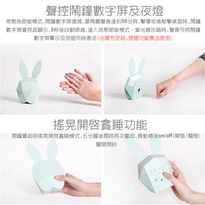 【Shop Kimo】咪兔聲控LED夜燈鬧鐘(粉)
