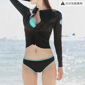 泳衣女日系比基尼分體小胸鋼托聚攏長袖外套【聚寶屋】