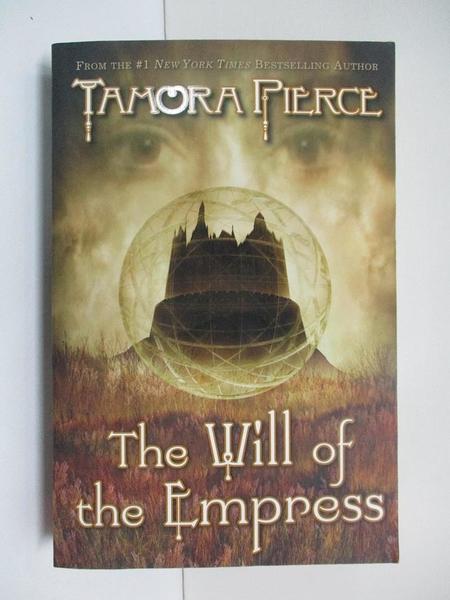 【書寶二手書T6/一般小說_H5D】The Will of the Empress_Pierce, Tamora