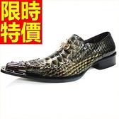 尖頭鞋 男真皮皮鞋-鐵頭鱷魚紋金屬十字架男鞋子58w83[巴黎精品]