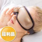 【超贈點五倍送】(福利品)tokuyo Eye舒服眼部氣壓按摩器 TS-175