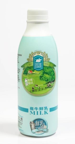 【飛牛鮮奶  飛牛麥芽】特有娟珊牛乳源(周三出貨)2瓶配送4次  含運價