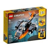 樂高積木 LEGO《 LT31111 》創意大師 Creator 系列 - 電子無人機 / JOYBUS玩具百貨