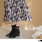 《SD0225》方頭拼接麂皮絨彈性低跟襪靴/襪套靴/短靴 OrangeBear