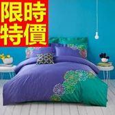 雙人床包組含枕頭套+棉被套+床罩-全棉刺繡精品四件套寢具組5款65i34[時尚巴黎]