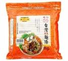 龍口台灣營養麵條1.8kg【愛買】