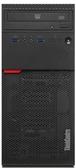 Lenovo M700 i3-6100/4G/1TB/W10P