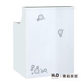 時尚2.7尺白色多功能桌(20JF/836-1)/H&D東稻家居