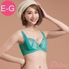 台灣製/MIT (E、F、G)大尺碼提托集中機能調整型蕾絲內衣。綻放花漾_清綠色【Daima黛瑪】