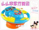 麗嬰兒童玩具館~啟蒙早教益智親子玩具-小小車迷方向盤.超大仿真音樂方向盤