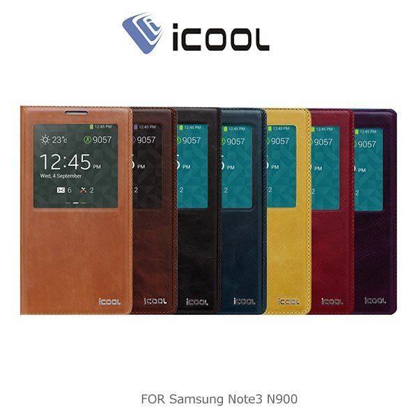 ☆愛思摩比☆iCOOL Samaung Note3 N900 智能IC真皮皮套 支援 smart view 類原廠皮套 保護套