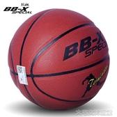 籃球戰艦吸濕籃球室內外水泥地耐磨PU7號籃球成人比賽lanqiu 大宅女韓國館