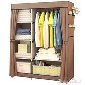 簡易衣櫃經濟型布藝組裝衣櫃鋼管加固鋼架衣櫥折疊簡約現代省空間  one shoes YXS