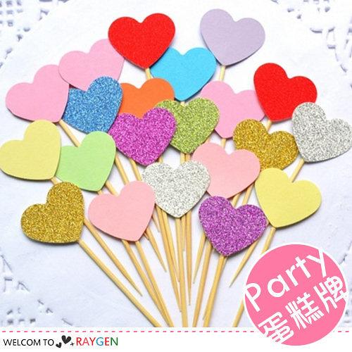 粉色系甜蜜愛心蛋糕插牌10支裝 佈置 裝飾