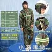 電動車雨衣單人男女分體雨衣成人騎行雨衣雨褲套裝 小艾時尚