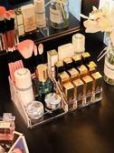 亞加麗加炫彩化妝品收納盒塑料亞克力首飾口紅少女心整理刷架網紅