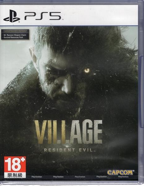現貨 PS5遊戲 惡靈古堡8 村莊 Resident Evil Village 中文亞版【玩樂小熊】