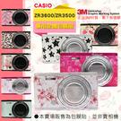 【小咖龍】 CASIO ZR3600 ZR3500 無殘膠 3M材質 貼膜 全機包膜 貼紙 透明 皮革 磨砂 立體 防刮 耐磨