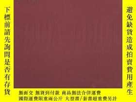 二手書博民逛書店罕見CHINA-CHILE【精裝畫冊、346】Y10970 五洲