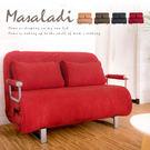 【BNS家居生活館】瑪莎拉蒂獨立筒沙發床492顆袋裝獨立筒沙發-紅