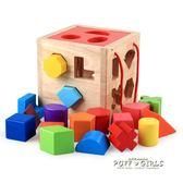 寶寶玩具 0-1-2-3周歲嬰幼兒早教益智力積木兒童啟蒙可啃咬男女孩     泡芙女孩輕時尚