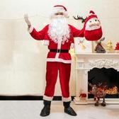 聖誕老人服裝衣服男套裝聖誕節服裝成人女老爺爺cos服演出服 亞斯藍