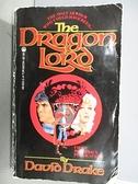 【書寶二手書T9/原文小說_B9E】The Dragon Lord_David Drake