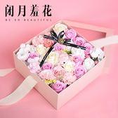 香皂花  情人節送女朋友生日禮物女生創意浪漫肥皂香皂花禮盒畢業抖音同款 晶彩生活