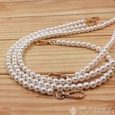 包包鍊條珍珠包包仙女珍珠鍊條diy材料配件單買挎包鍊珍珠鍊條帶復古肩斜 潮人