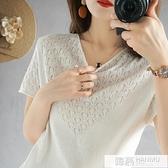 夏季純棉圓領鏤空半袖T恤女新款寬鬆純色棉麻船領短袖系繩上衣 萬聖節狂歡