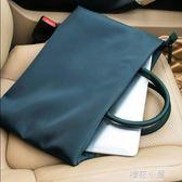 手提文件袋A4拉鏈袋防水公文包男女士商務辦公會議袋資料袋電腦包『櫻花小屋』