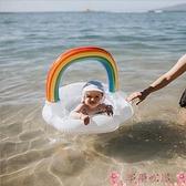 泳圈ins網紅加厚兒童亮片彩虹云朵座圈嬰幼兒游泳圈寶寶坐圈 芊墨 上新