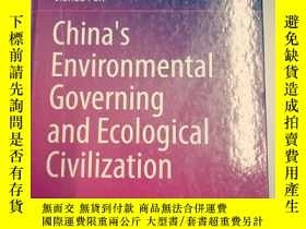 二手書博民逛書店China s罕見Environmental Governing