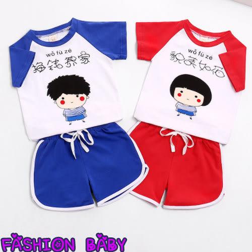 童裝 男女童短袖T恤+短褲 卡通印花兩件套 Fashion Baby