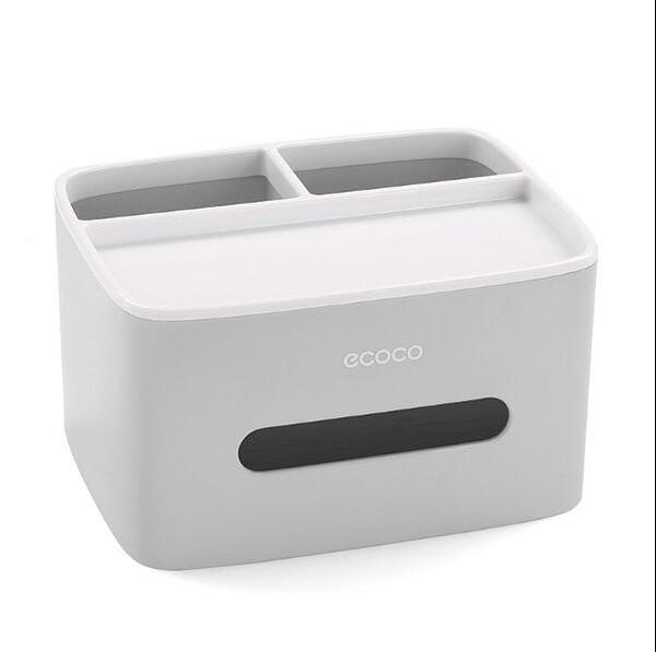 面紙盒 紙巾盒抽紙盒家用客廳餐廳茶幾簡約可愛遙控器收納多功能創意