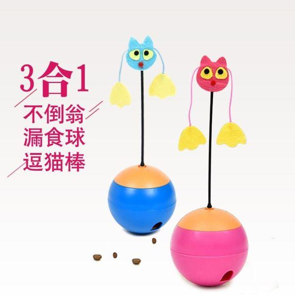 貓玩具鐳射球 不倒翁電動逗貓玩具 Mc250『東京衣社』tw