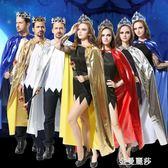 萬聖節披風演出服裝皇冠權杖成人國王披風成人1.4米亮布燙金披風 金曼麗莎