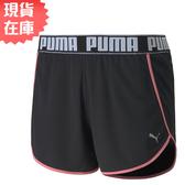 【現貨】PUMA Last Lap Knitted 女裝 短褲 慢跑 訓練 串標 黑【運動世界】51904301