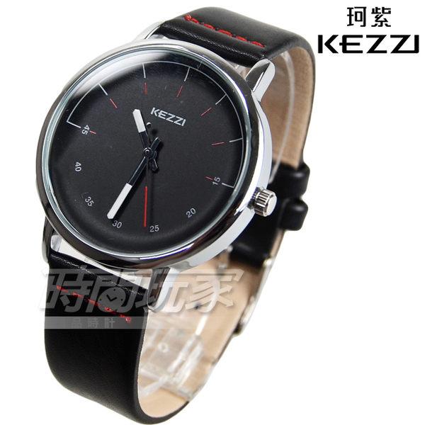 KEZZI珂紫 簡約流行錶 防水手錶 學生錶 女錶 男錶 中性錶 皮革錶帶 KE1767黑大