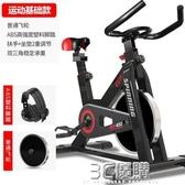 健身車 多德士動感單車家用室內健身車靜音腳踏車運動自行車健身器材 聖誕節全館免運HM