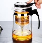 飄逸杯耐熱全拆洗功夫泡茶壺家用沖茶器過濾內膽玻璃茶壺套裝茶具