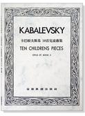 鋼琴譜 P713.卡巴賴夫斯基 10首兒童曲集--作品27【小叮噹的店】