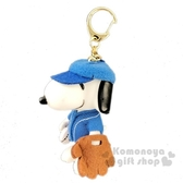 〔小禮堂〕史努比 全身造型塑膠鑰匙圈《藍白.棒球服》掛飾.吊飾.鎖圈 4958185-01452
