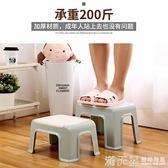 兒童塑料小板凳矮凳家用凳子洗澡凳子幼兒園坐凳小椅子腳踏凳加厚滿天星