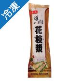 澎湖花枝漿150G/條【愛買冷凍】