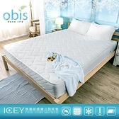 【obis】ICEY 涼感紗二線無毒乳膠蜂巢獨立筒床墊雙人加大6*6.2尺