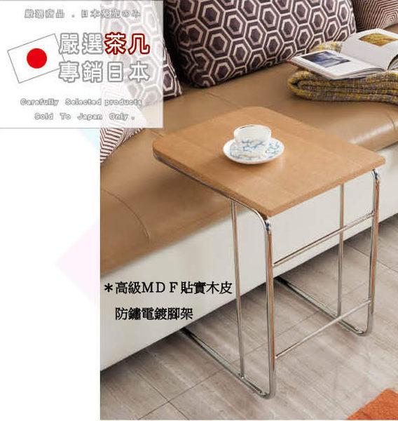 【南洋風傢俱】茶几系列-造型桌  實木桌 方桌  史丹佛原木色小茶几 (JH541-5)