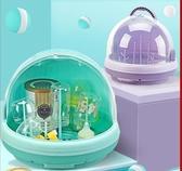 奶瓶收納架 小哈倫奶瓶收納箱餐具儲存盒干燥瀝水防塵晾干架帶蓋寶寶用品