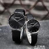 Dickies手錶時尚潮流休閒男表石英手錶女手錶情侶對表CL-42.43 小艾時尚