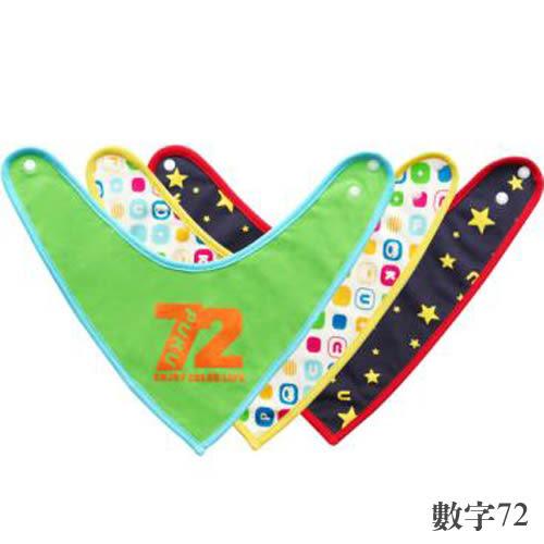 【奇買親子購物網】PUKU 藍色企鵝 彈性三角圍兜3入(Smile/數字72)